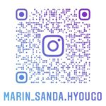 "<span class=""title"">marin Instagram</span>"